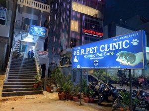 SR Pet Clinic hastinapuram